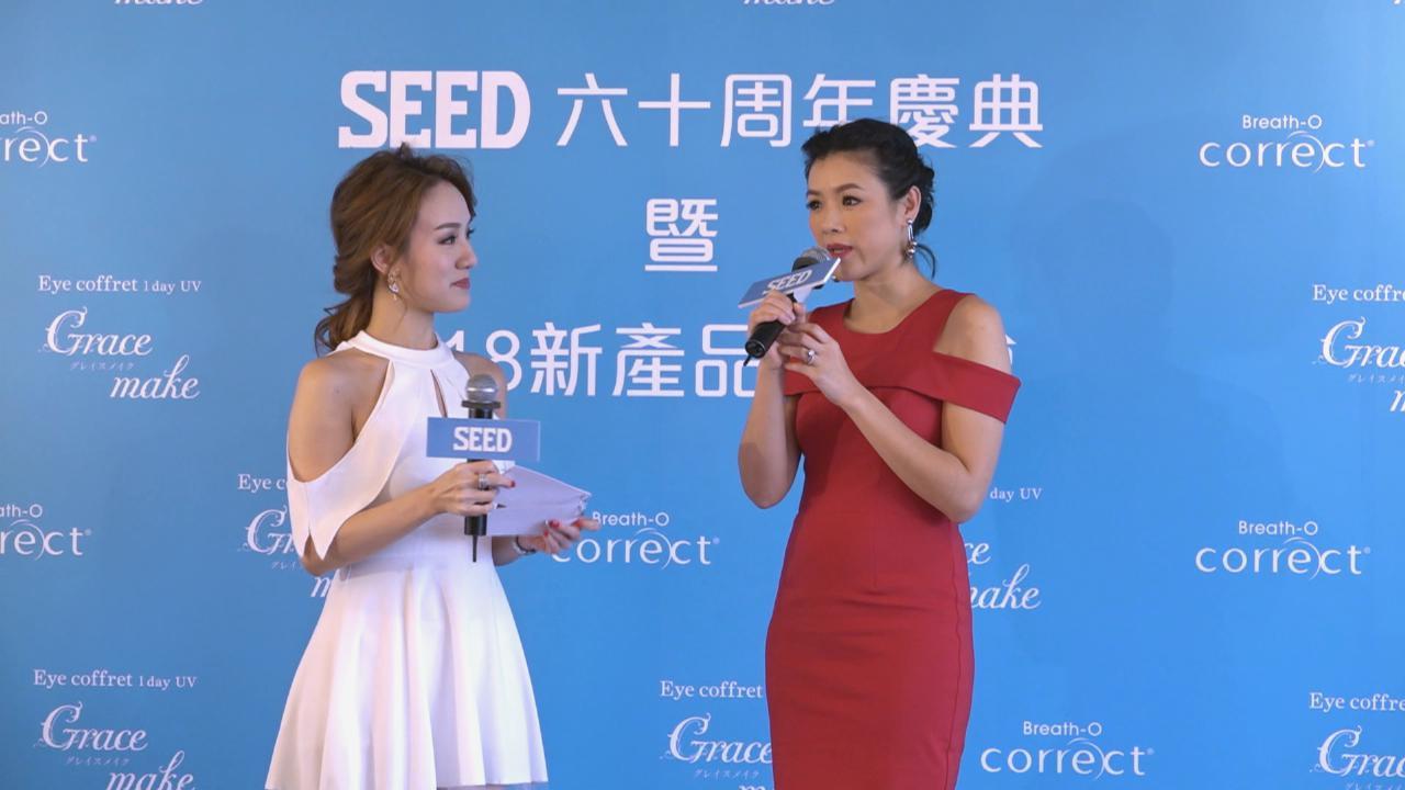 (國語)陳茵媺注重培養孩子人際關係 平時克制子女玩手機