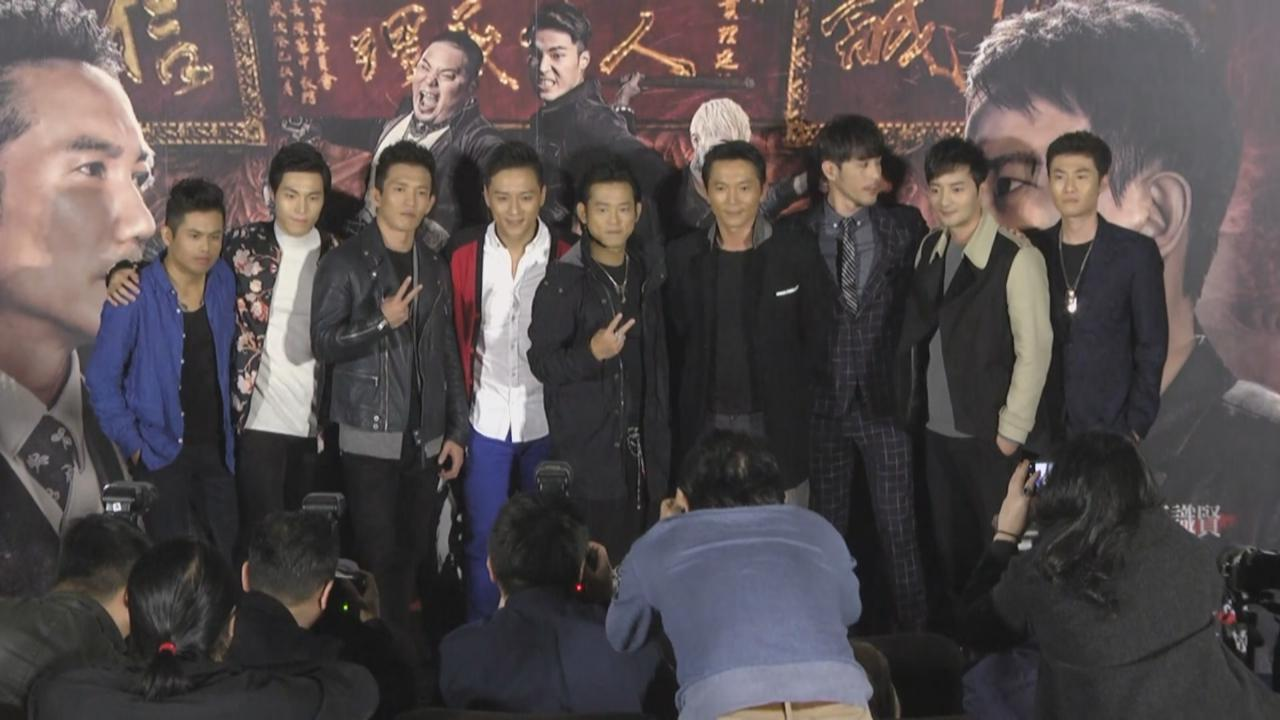 (國語)相隔多年再次接拍台灣電影 鄒兆龍享受拍攝過程
