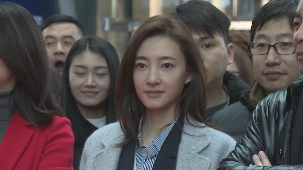 (國語)與張翰合作新劇舉行開機儀式 王麗坤飾演導游感新鮮