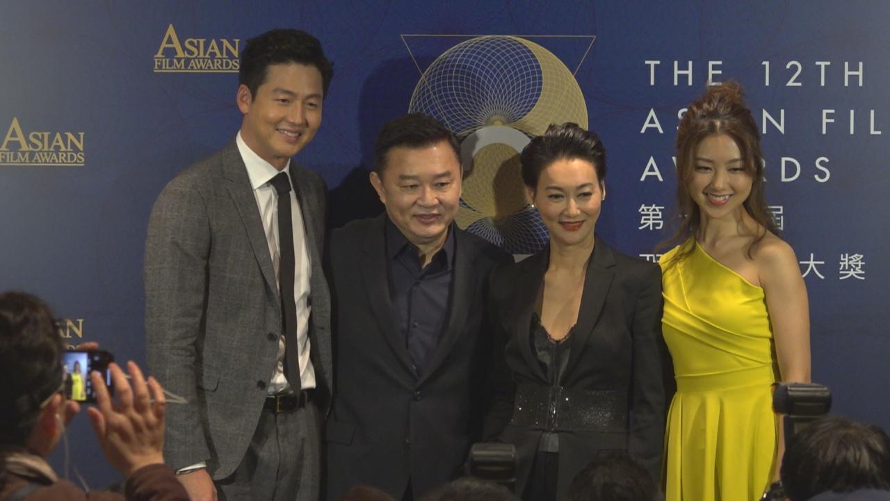獲頒卓越亞洲電影人大獎 惠英紅既開心又緊張
