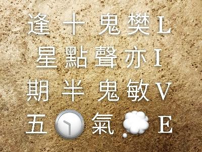 2018-01-12 樊亦敏的直播