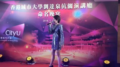 2018-01-12 鄧佩儀的影片