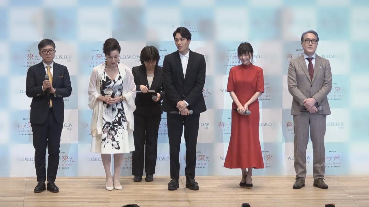 (國語)韓團EXO成員Kai首次參演日劇 通過劇集與日迷見面感激動