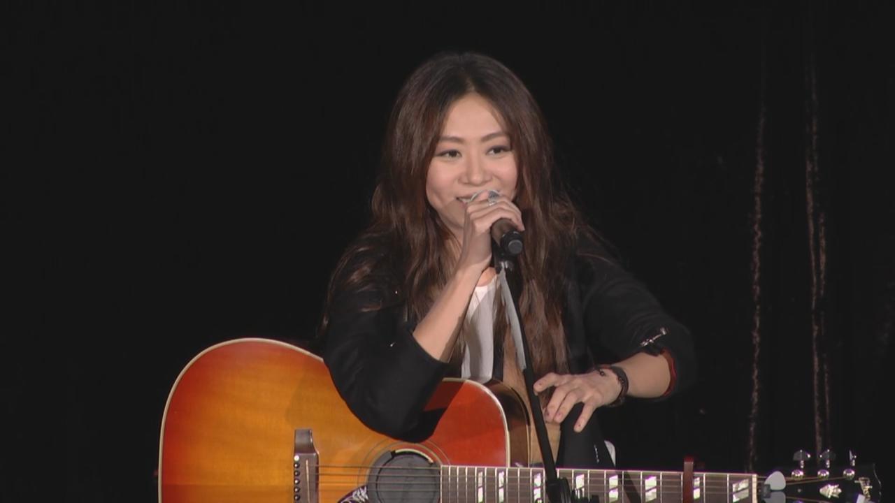 (國語)陳綺貞台北舉行音樂會 以吉他與歌聲打動粉絲