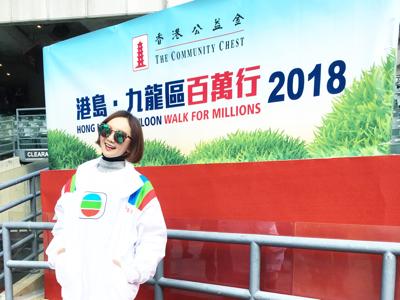 2018-01-14 李綺雯的直播,公益金百萬行