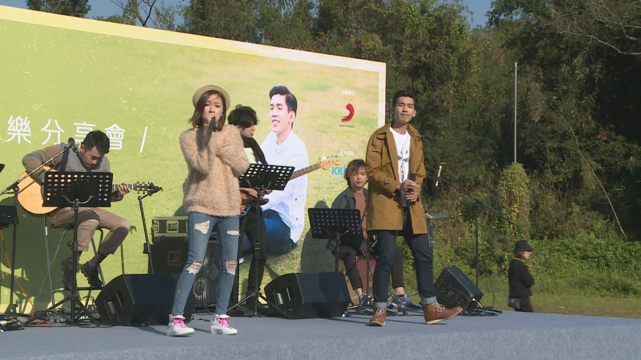 林奕匡舉行戶外音樂會 邀師妹葉巧琳同台jam歌