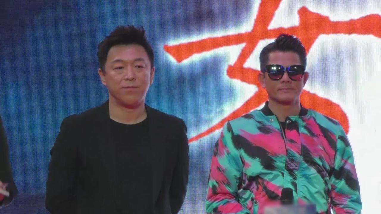 郭富城廣州宣傳新片 兩代猴王同台互笠高帽
