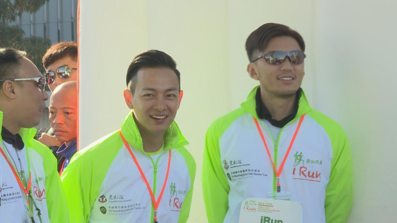 梁烈唯出席特殊馬拉松活動 盼帶出共融社會訊息