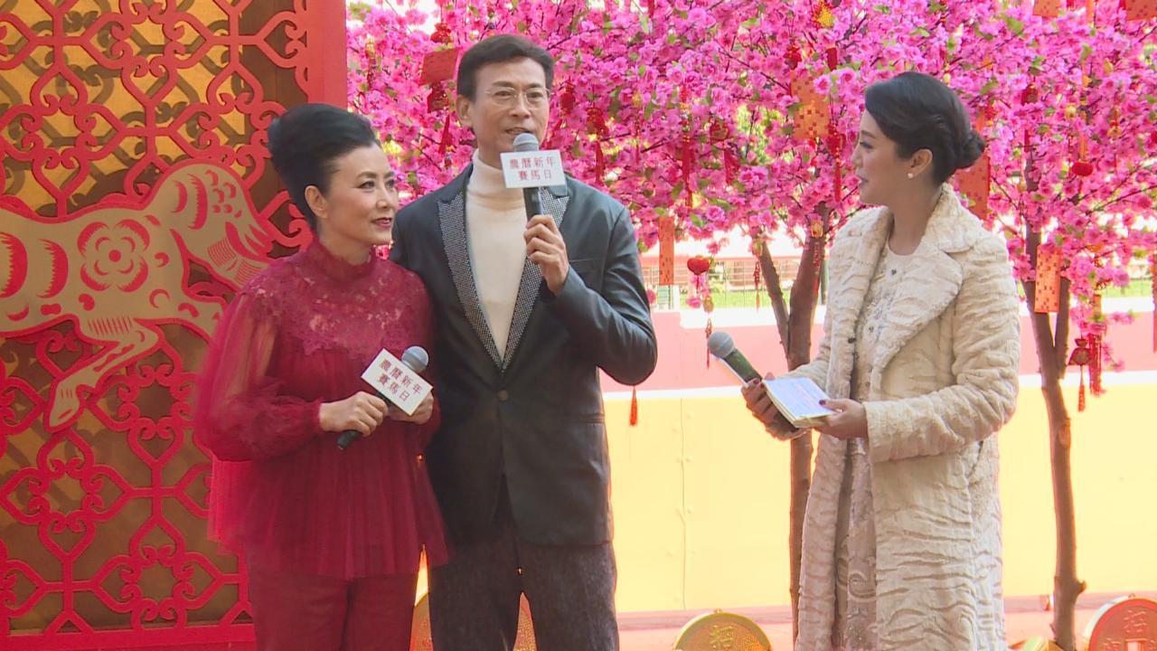 (國語)汪明荃與鄭少秋將於新年合唱 兩人大感期待