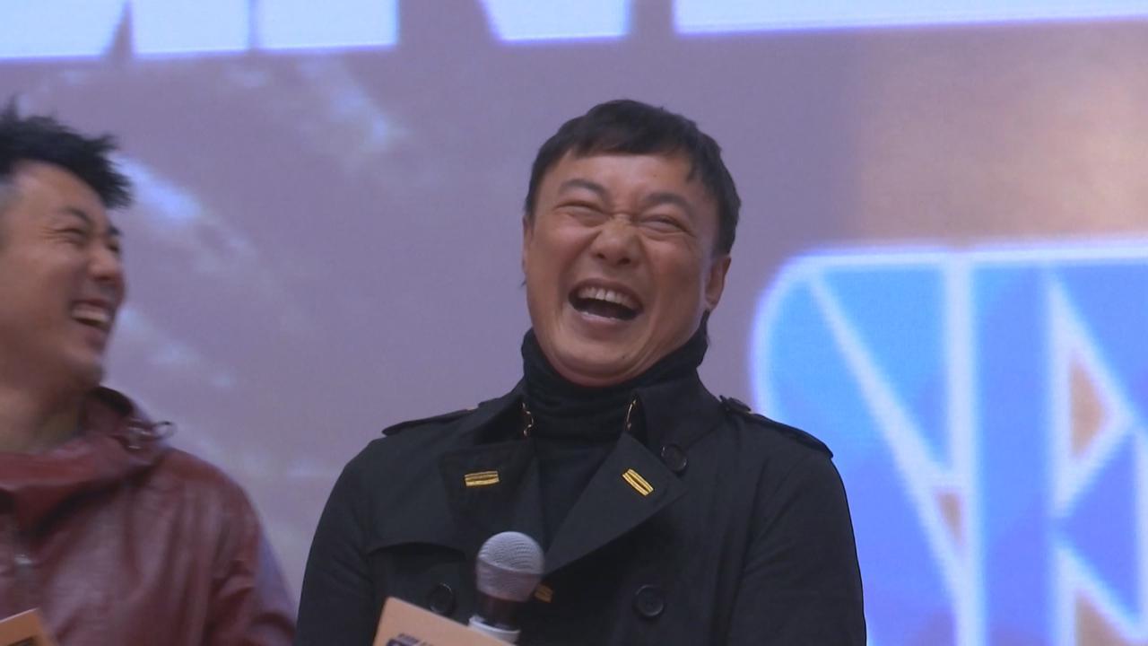 (國語)陳奕迅看港產動作片偷師 向成龍洪金寶學習