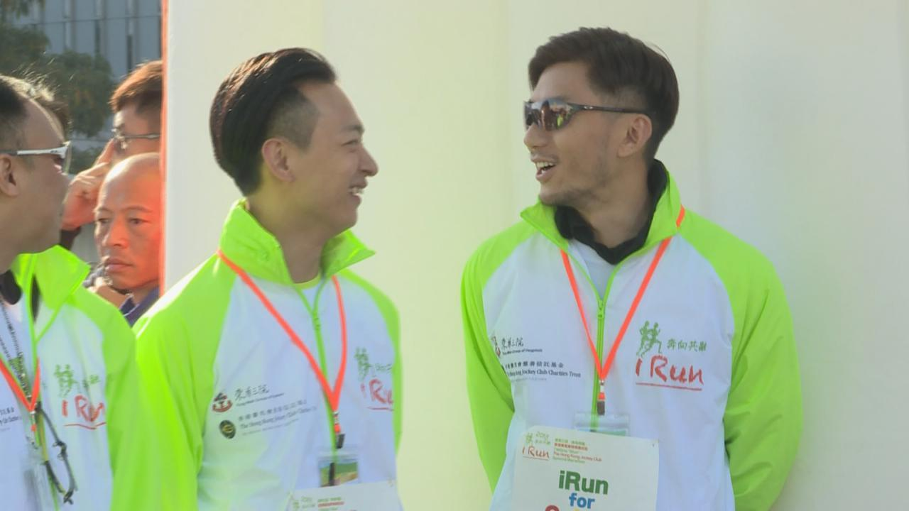 (國語)梁烈唯出席特殊馬拉松活動 盼帶出共融社會訊息