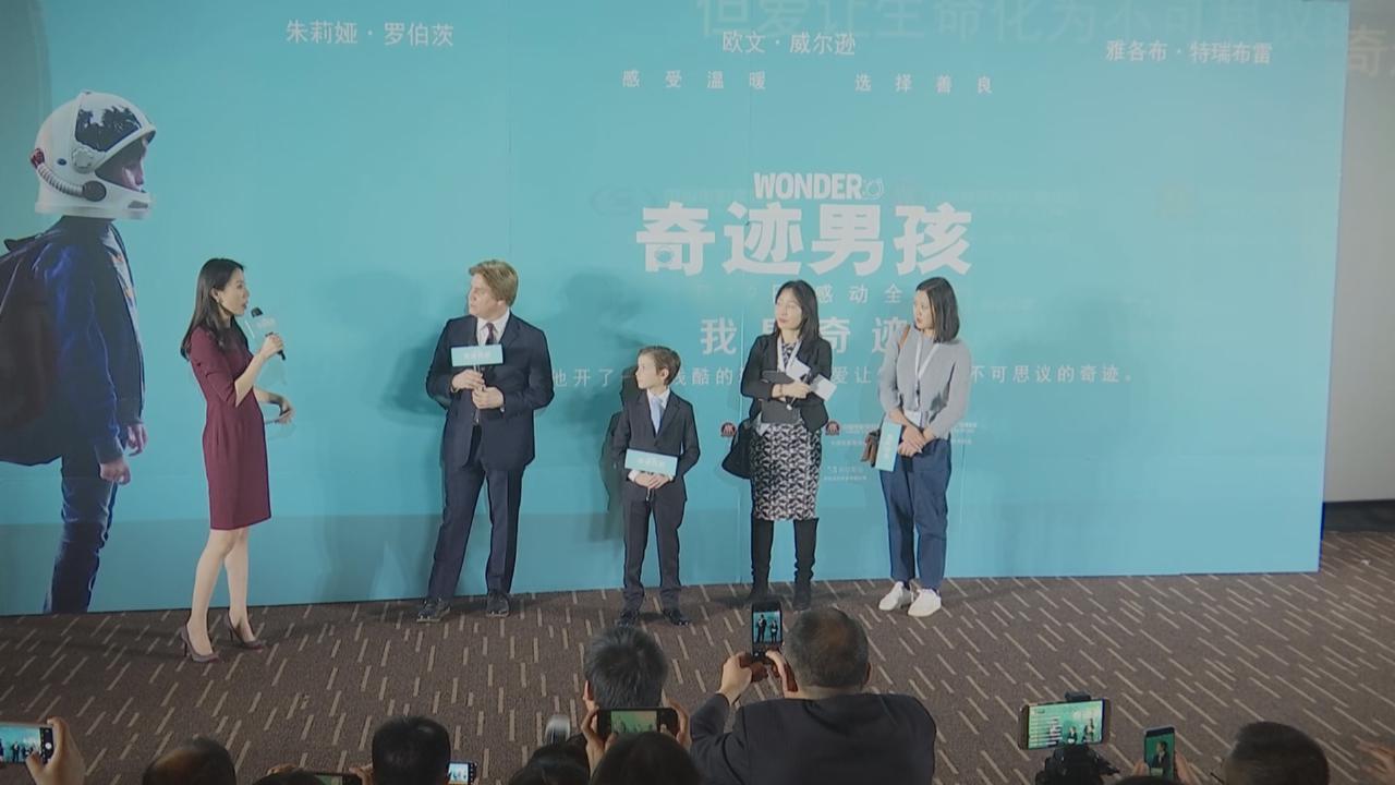 JacobTremblay現身北京宣傳新戲 與前輩合作獲益良多