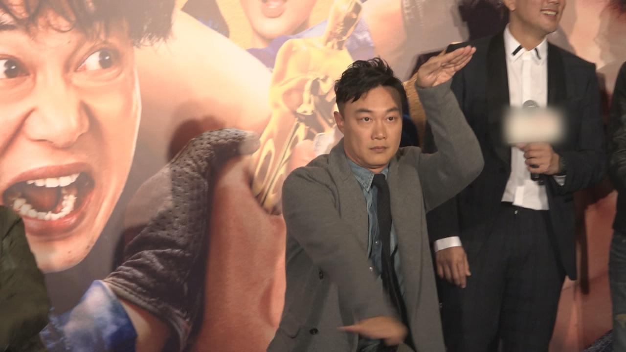 (國語)陳奕迅首次拍動作喜劇 打戲連場大嘆辛苦