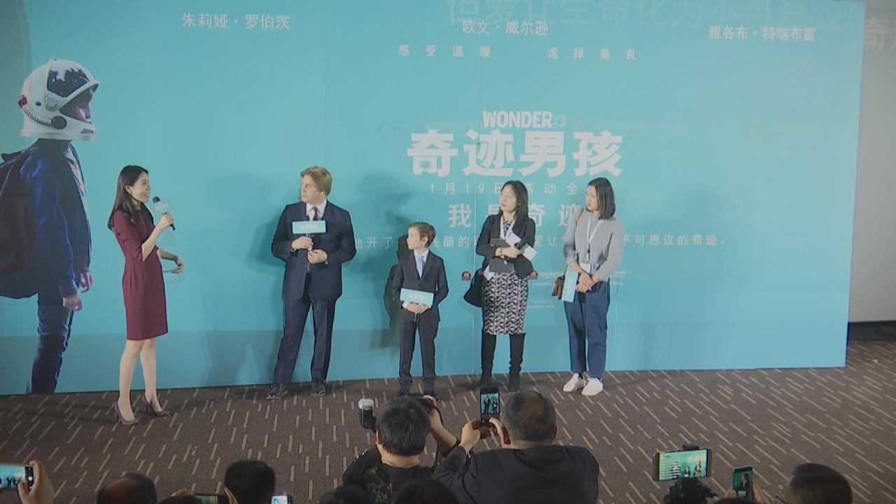 (國語)JacobTremblay現身北京宣傳新戲 與前輩合作獲益良多