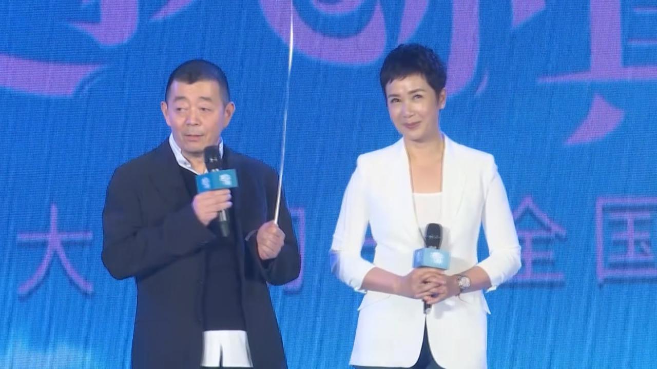 (國語)與太太蔣雯麗出席發佈會 顧長衛藉新戲緬懷青春