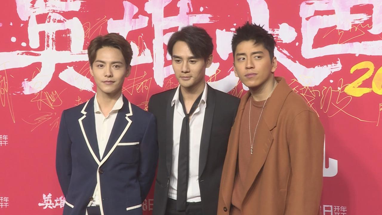 與王大陸馬天宇北京宣傳 王凱被兄弟擺上枱