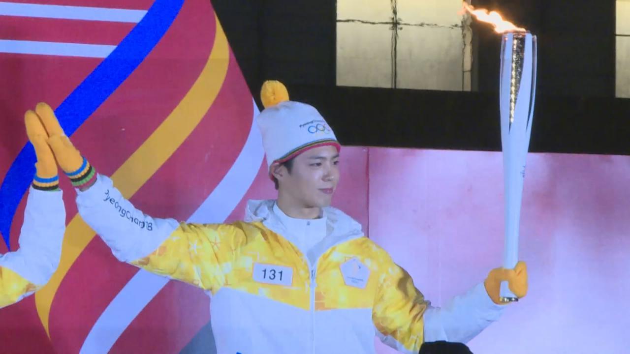 朴寶劍擔任冬奧火炬手感榮幸