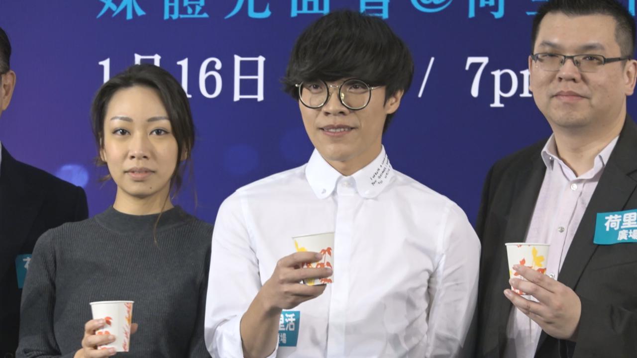 將再來港開個唱 盧廣仲預告大騷舞技