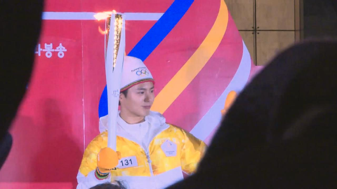 (國語)朴寶劍擔任冬奧火炬手感榮幸