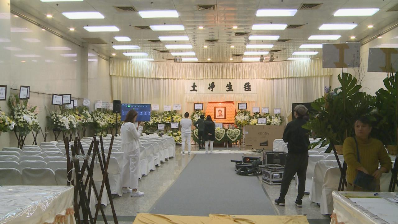 (國語)資深藝人洪羅拔因肝癌病逝 眾圈中好友到場致哀