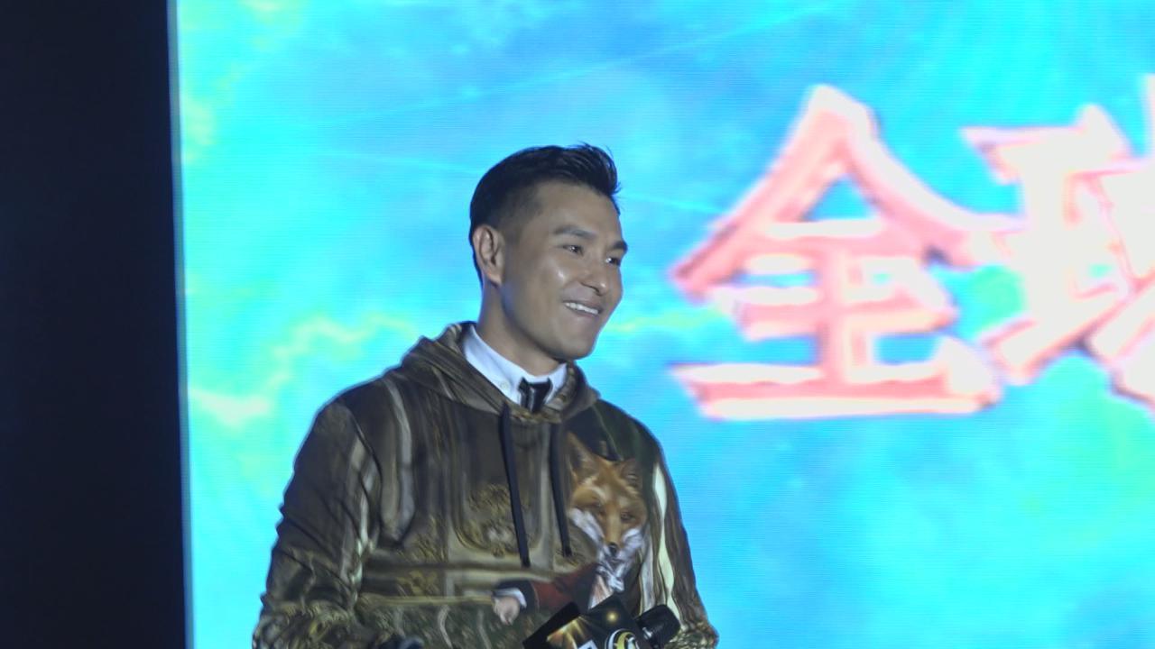 (國語)陳展鵬王君馨出席晚會活動 獻唱金曲與觀眾打成一片