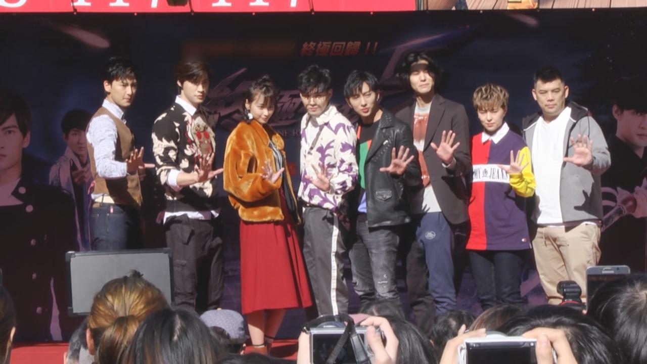 (國語)校園劇集眾演員現身簽名會 為求新鮮感移師上海拍攝