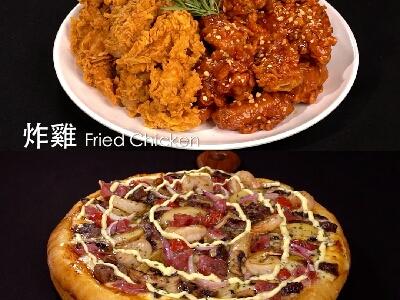 [食左飯未呀 Cookat] 炸雞 vs 薄餅