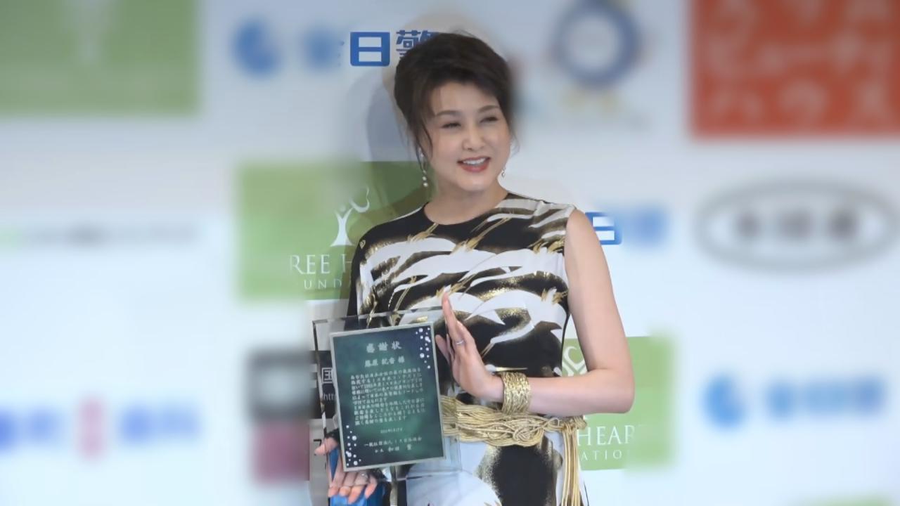 出席第50屆日本小姐競選 藤原紀香分享經驗之談