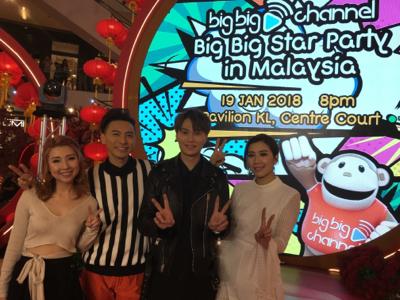 馬來西亞群星派對降魔的演員訪問