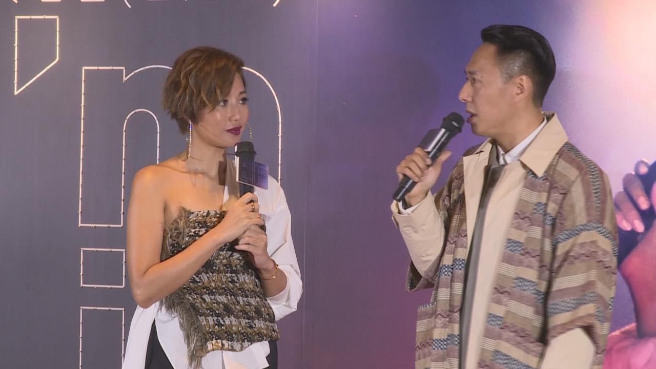 (國語)A-Lin赴港宣傳演唱會 預告個唱以音樂為主