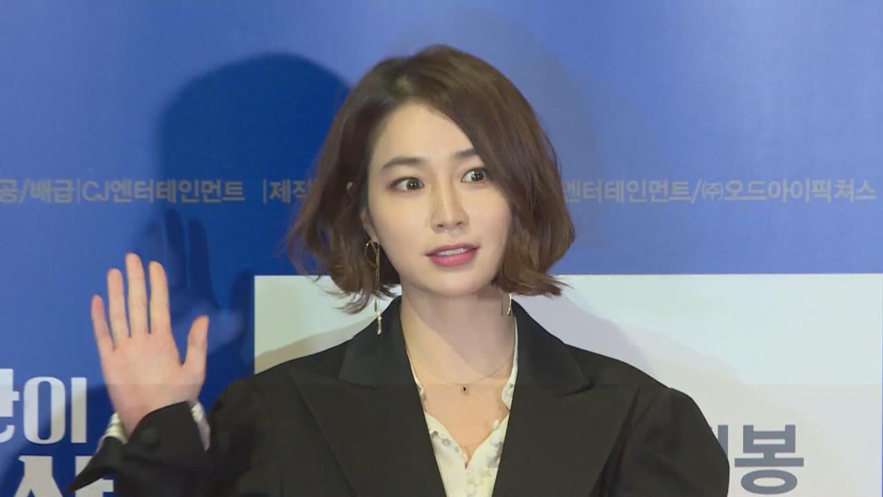 (國語)李秉憲新戲VIP試映會 獲太太李珉廷到場支持