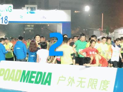 渣打香港馬拉松終點2 0700-0800