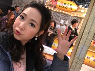 阿7頒獎禮前夕的直播!