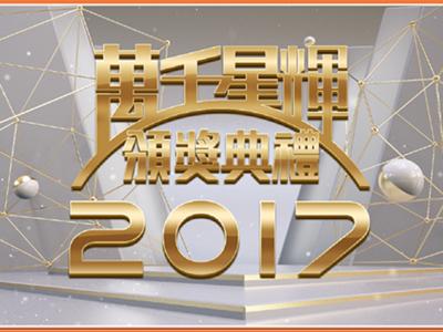 2018-01-21 直播化妝間現場
