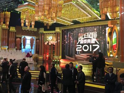 2018-01-21 衛志豪的直播頒獎典禮現場