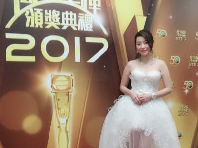 2017 萬千星輝 頒獎典禮