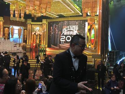 2018-01-21 TVB 頒奬典禮好熱鬧