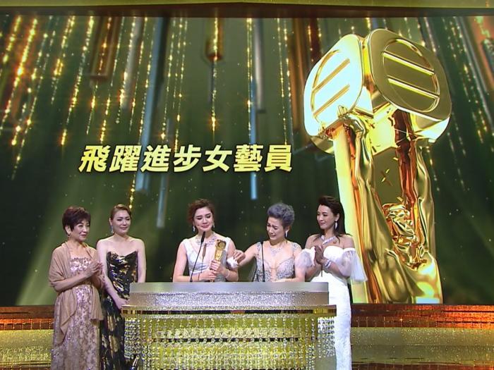 萬千星輝頒獎典禮2017-飛躍進步女藝員 麥美恩