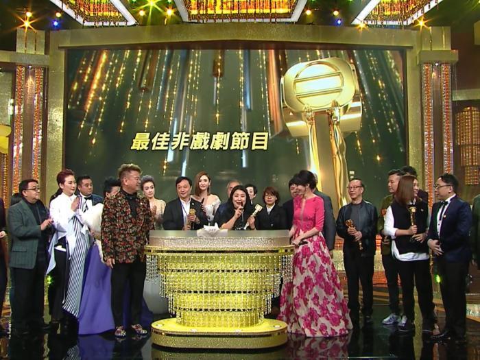萬千星輝頒獎典禮2017-最佳非戲劇節目
