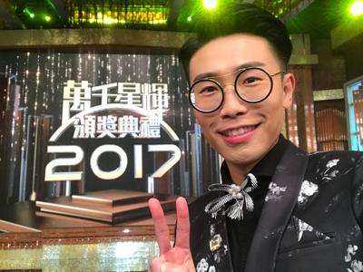 2018-01-21 直播台慶頒獎典禮男女主角????