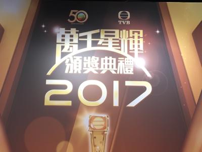 台慶頒獎禮之後台直擊-最受歡迎電視拍擋