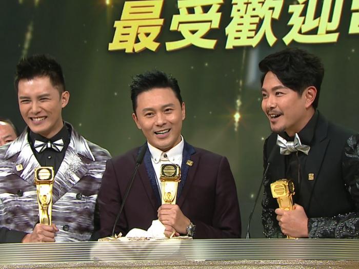 萬千星輝頒獎典禮2017-最受歡迎電視拍檔 蕭正楠、曹永廉、何廣沛