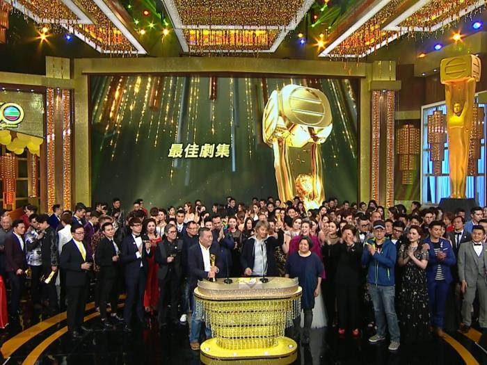 萬千星輝頒獎典禮2017-最佳劇集《誇世代》