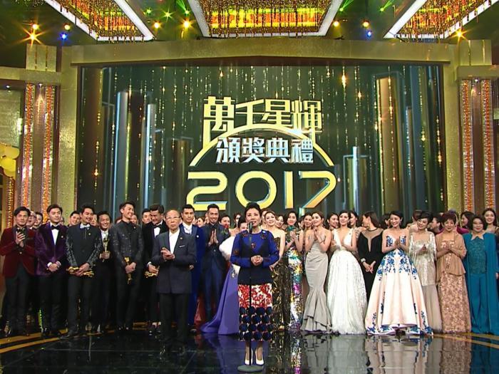 萬千星輝頒獎典禮2017-光輝大獎