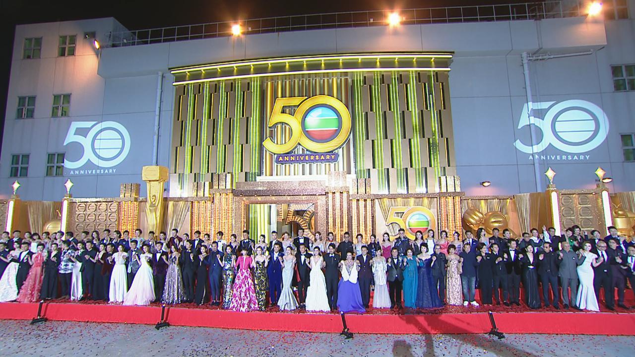 萬千星輝頒獎典禮 2017隆重舉行 眾候選藝人盛裝紅地氈