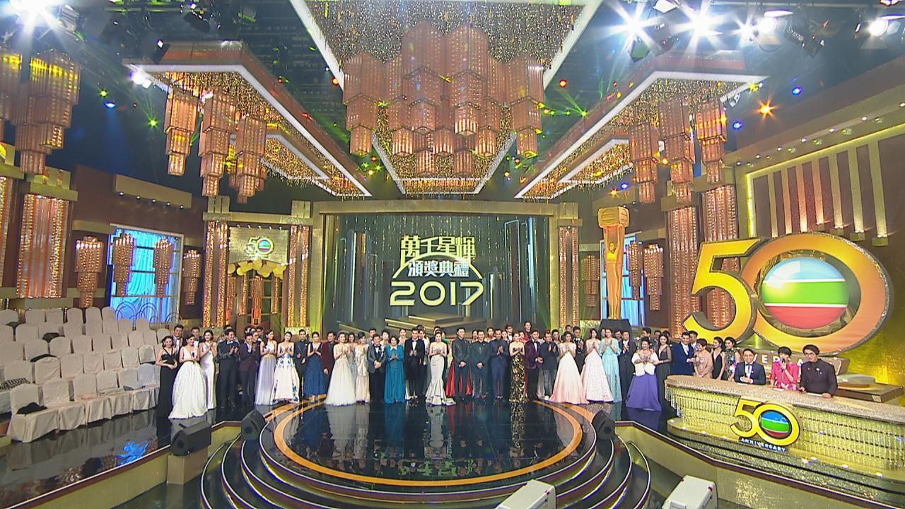 (國語)王浩信唐詩詠榮升視帝視后 誇世代獲頒最佳劇集