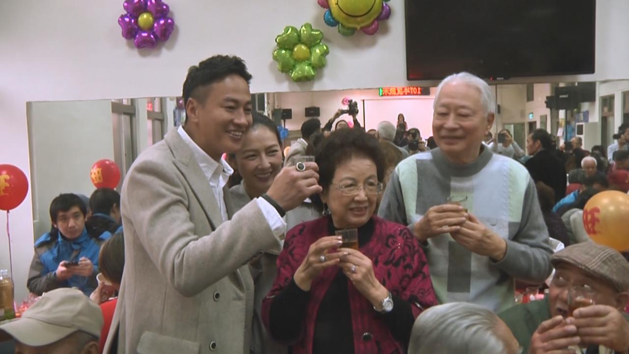 (國語)與Peggy一起出席家族活動 何潤東執導作對老婆手下留情