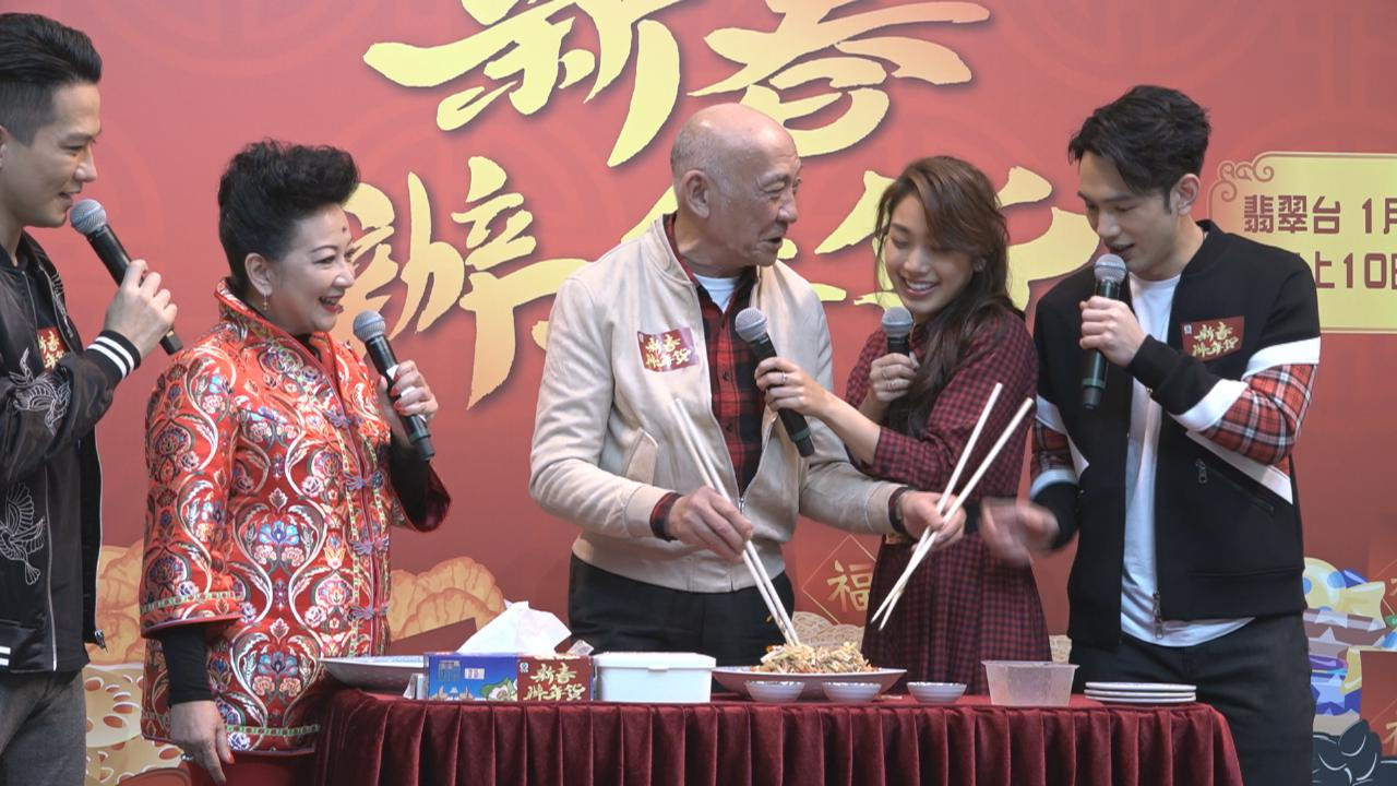 (國語)眾主持為新春辦年貨造勢 李家鼎下廚獲家燕姐大讚