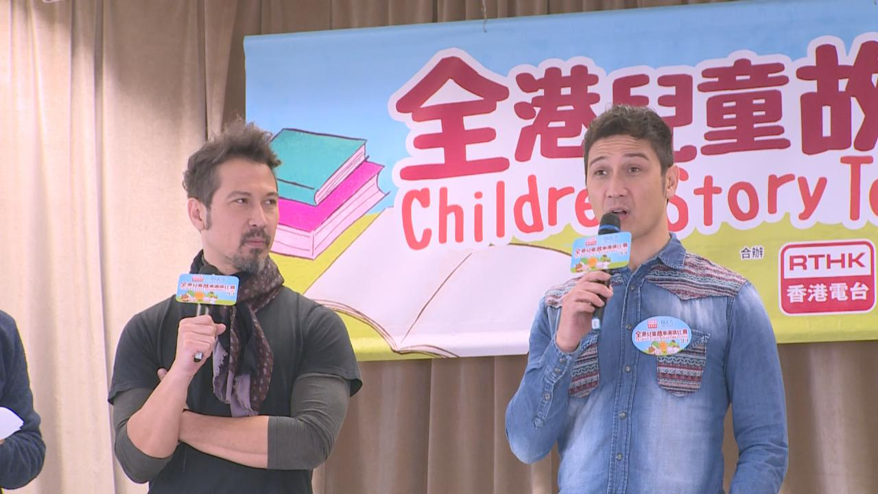 為兒童故事演講比賽任嘉賓 Soler分享童年參賽經歷