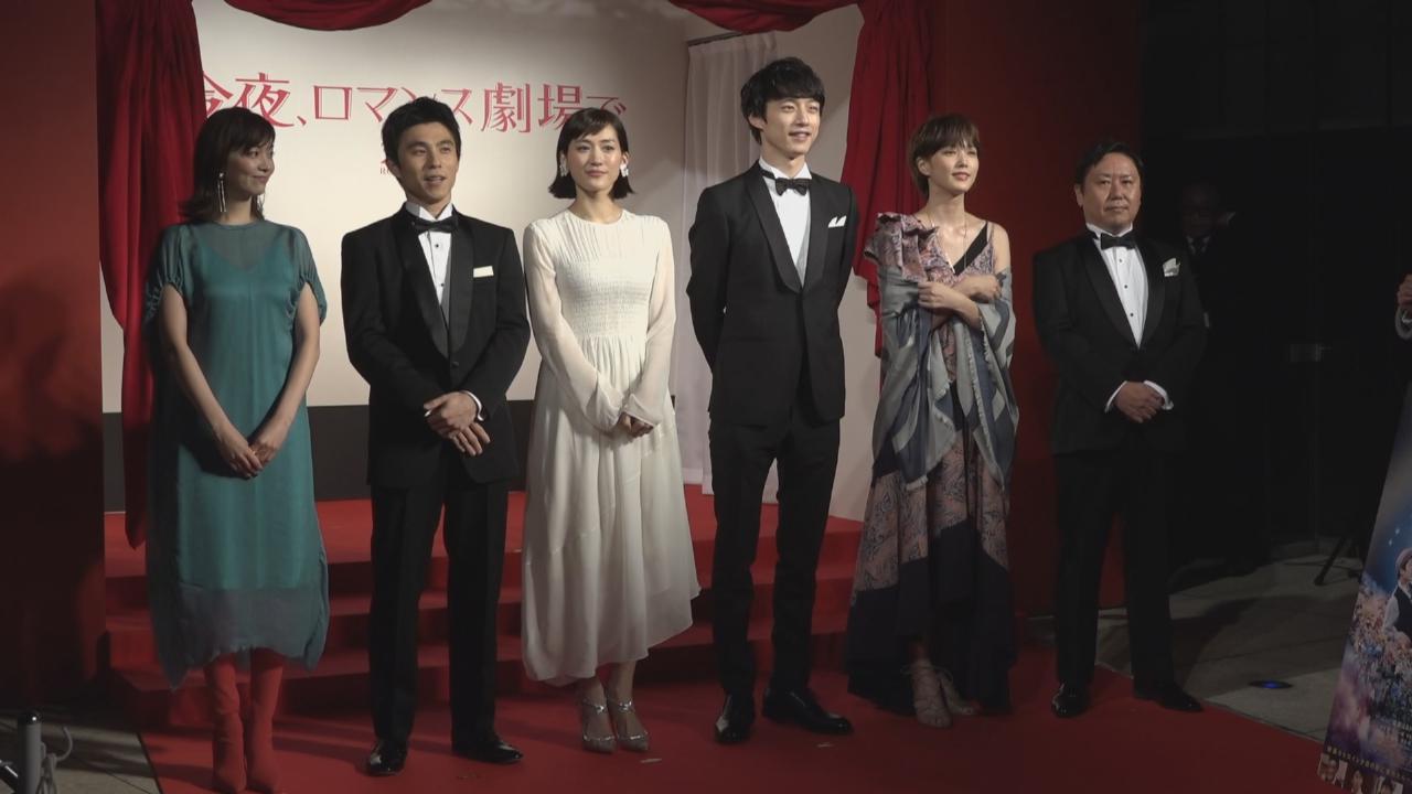綾瀨遙與拍檔行紅地氈宣傳新戲 獲坂口健太郎讚美艷動人